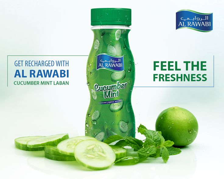 Get recharged with Al Rawabi Cucumber Mint Laban - Feel the freshness