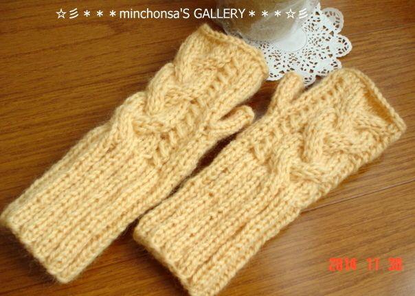 ハンドメイドマーケット minne(ミンネ)| ☆彡レモンイエローのケーブル模様の指出しニット手袋