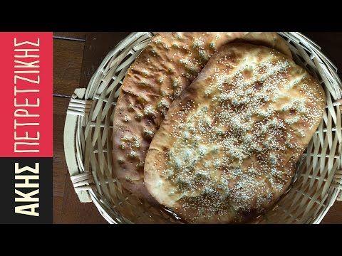 Λαγάνα | Kitchen Lab by Akis Petretzikis - YouTube