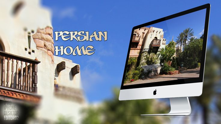 Persian Home - Wallpaper by ~Editor02 on deviantART