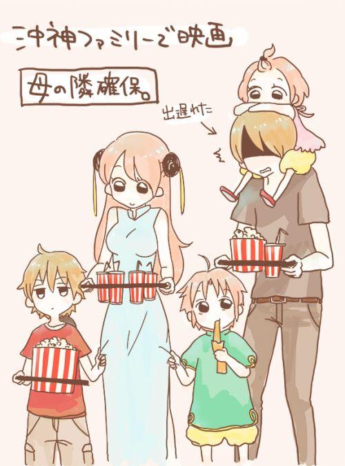 okikagu family