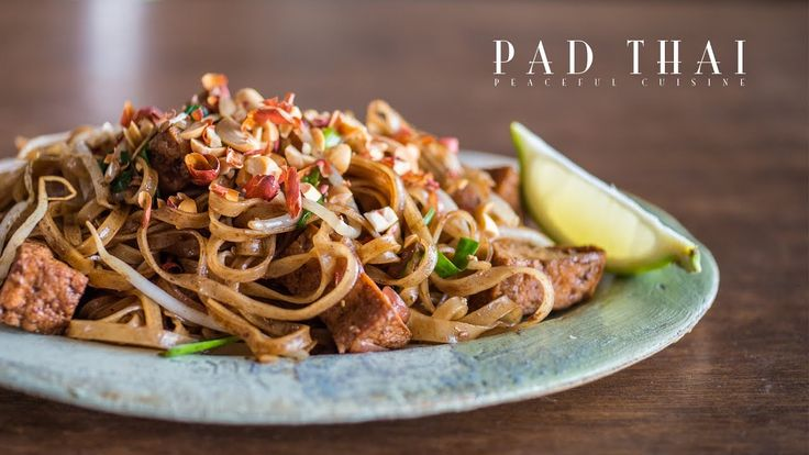 Pad Thai (vegan) ☆ パッタイの作り方