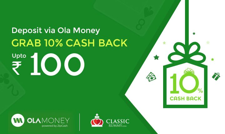 Here's another deposit special offer for you! Use the Ola Money payment gateway to make your next deposit of Rs. 100 minimum and get 10% cash back and cash bonus up to Rs. 100/- each! ​  #rummy #classicrummy #olamoney #ola #cashback #cashbonus #bonus #Indianrummy #cardgames
