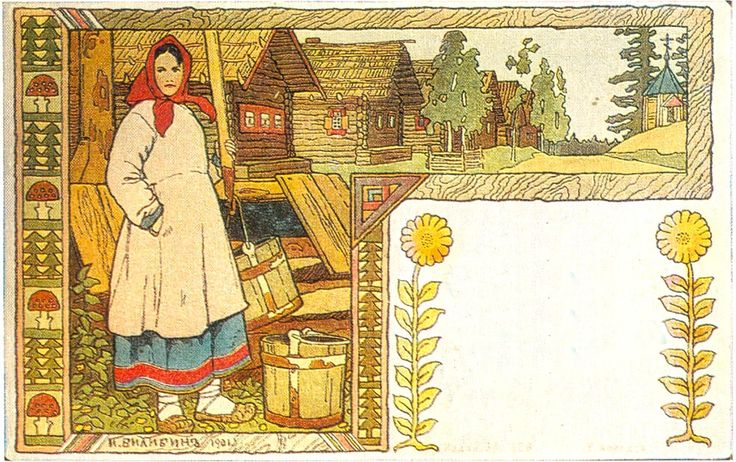 Google Image Result for http://uploads2.wikipaintings.org/images/ivan-bilibin/at-the-well-1901(1).jpg