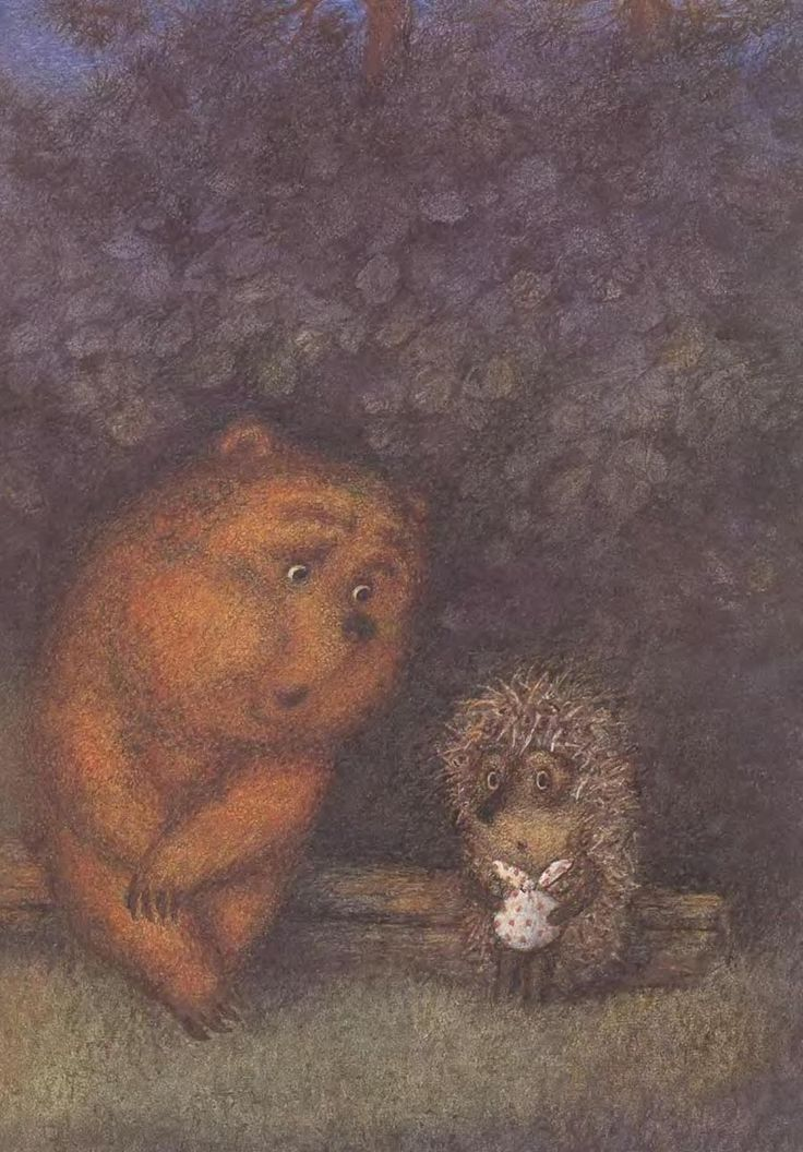 Открытки ежика и медвежонка