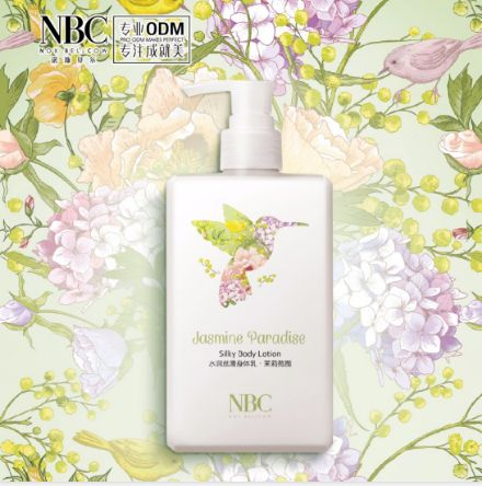 #NBC Fragrant skincare products effectively stimulate our sensory nerves to help us relax.