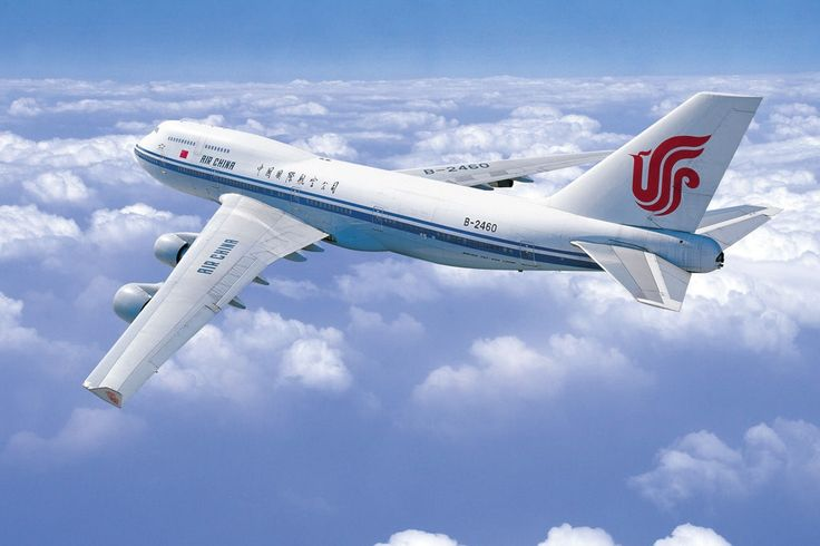 Air China to Link Beijing with Athens in September.