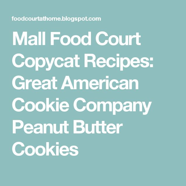 Mall Food Court Copycat Recipes: Great American Cookie Company Peanut Butter Cookies