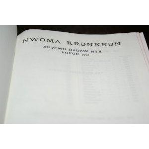 The Holy Bible in Fante / Nwoma Kronkron - Ahyemu Dadaw Nye Fofor No  $59.99