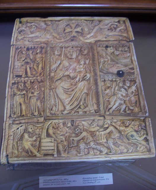 A Gospel Ivory Covered 6th Century Ad By Nersess Via