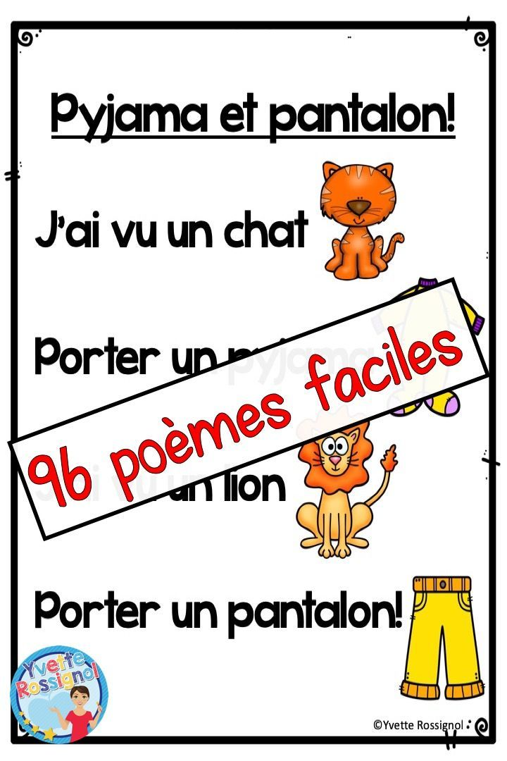 Les Rimes Au Primaire French Poems Words Sight Words