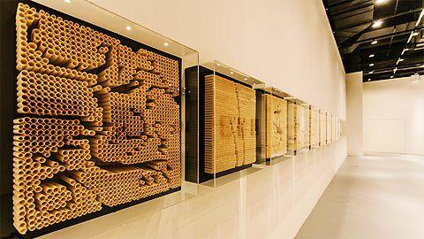 Yousef Ahmad artworks at Katara, Doha, Qatar.
