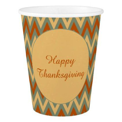 Happy Thanksgiving Green Red and Yellow Chevron Paper Cup - classic gifts gift ideas diy custom unique