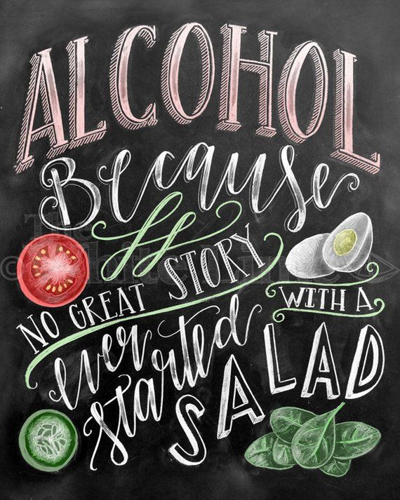 Alcohol Sign, Wedding Sign, Chalkboard Art, Chalk Art, Alcohol Because No Great Story Ever Started With A Salad, Wedding Bar
