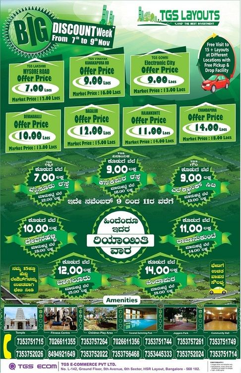 TGS Layouts big discount offers on Plots, Lands & Sites in Bangalore and its surrounding areas. TGS Layouts have plots in Chandapura, Rajankunte, Kanakapura Road, Electronic City etc. Go through the article for more details.