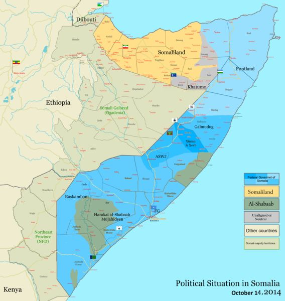 Political map of Somalia (as of 14 October 2014)