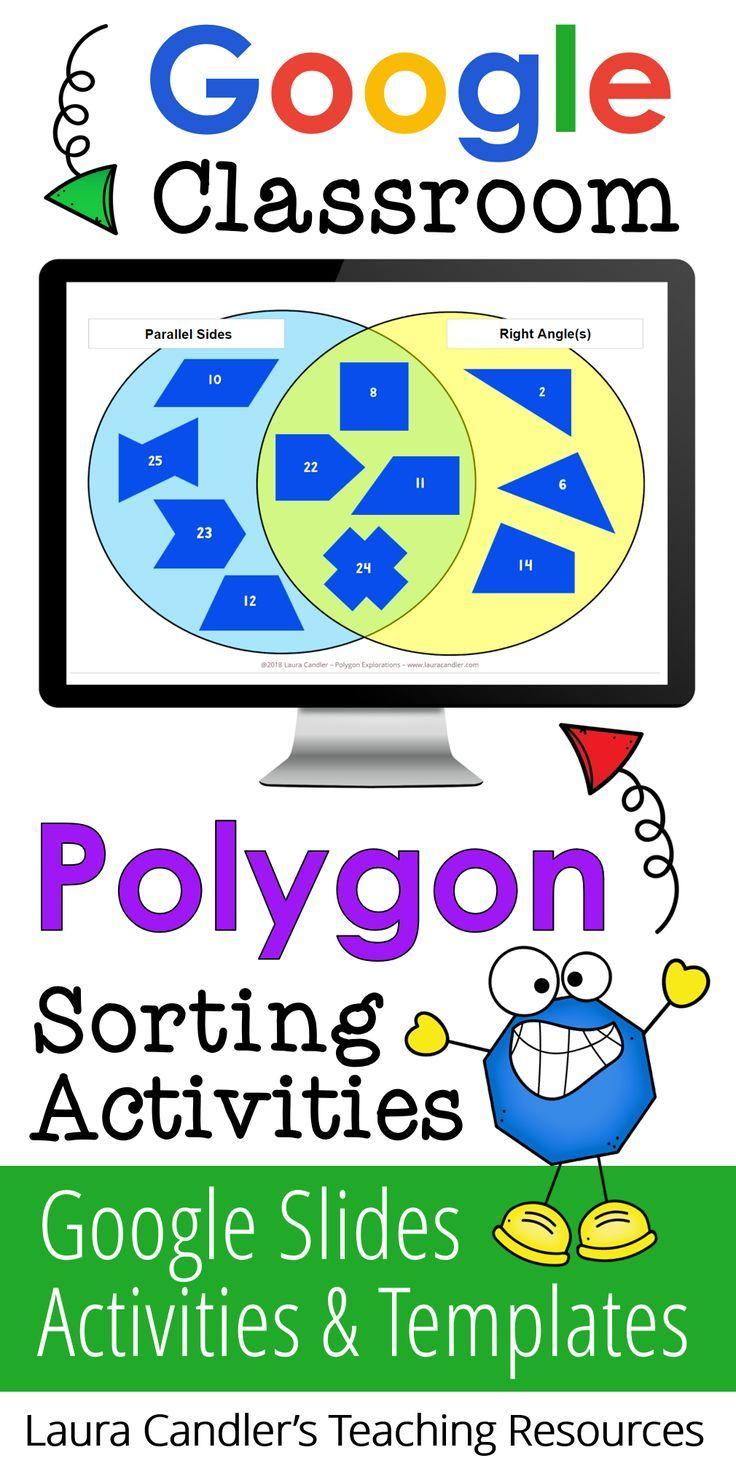 Polygon Sorting Activities for Google Classroom is a collection of editable Google Slides with ready-to-use sorting activities and templates for creating your own. Perfect for formative assessment and independent practice!