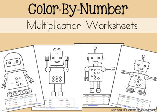 FREE Multiplication Color by Number Worksheets Frugal Homeschool – Multiplication Color by Number Worksheets