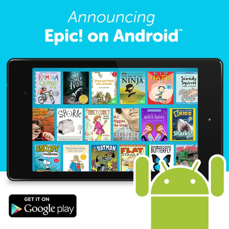 34 best ideas about Epic! for Educators on Pinterest ...