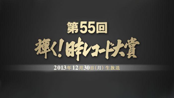 AKB48 se queda sin premio en los Japan Record Awards