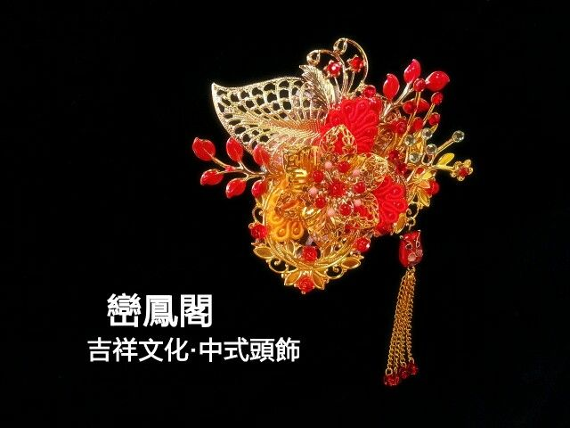 Chinese headpieces
