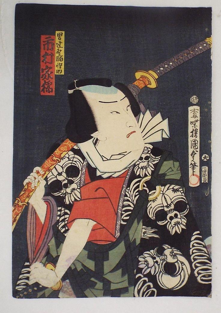 estampe japonaise originale kunisada ii samourai tete de mort squelette ebay guerriers. Black Bedroom Furniture Sets. Home Design Ideas
