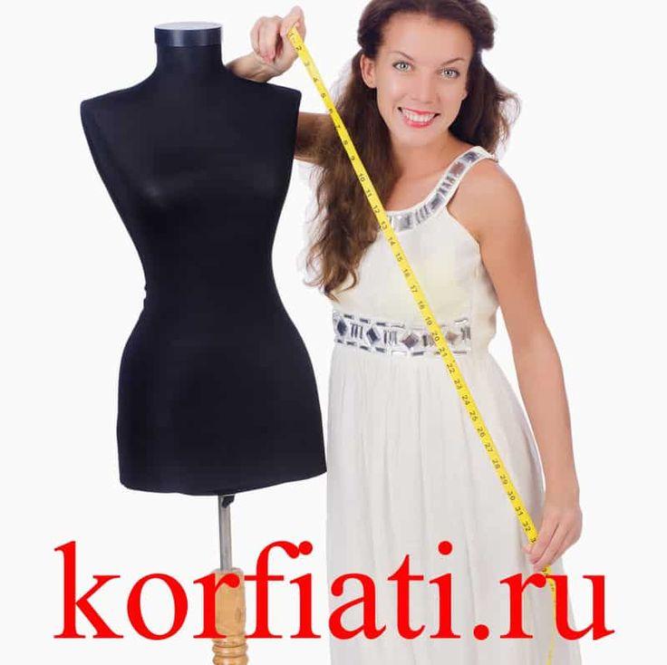 Как сделать стоячее платье
