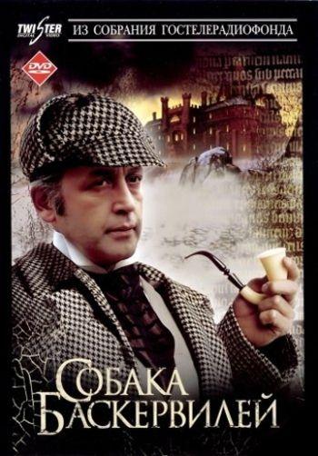 Смотреть Шерлок Холмс и доктор Ватсон: Собака Баскервилей (HD-720 качество) (1981) онлайн — Фильмы HD-720 качество онлайн