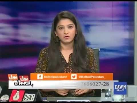 Bol Bol Pakistan 17 April 2017 | Dawn News - https://www.pakistantalkshow.com/bol-bol-pakistan-17-april-2017-dawn-news/ - http://img.youtube.com/vi/dBGFMkym568/0.jpg