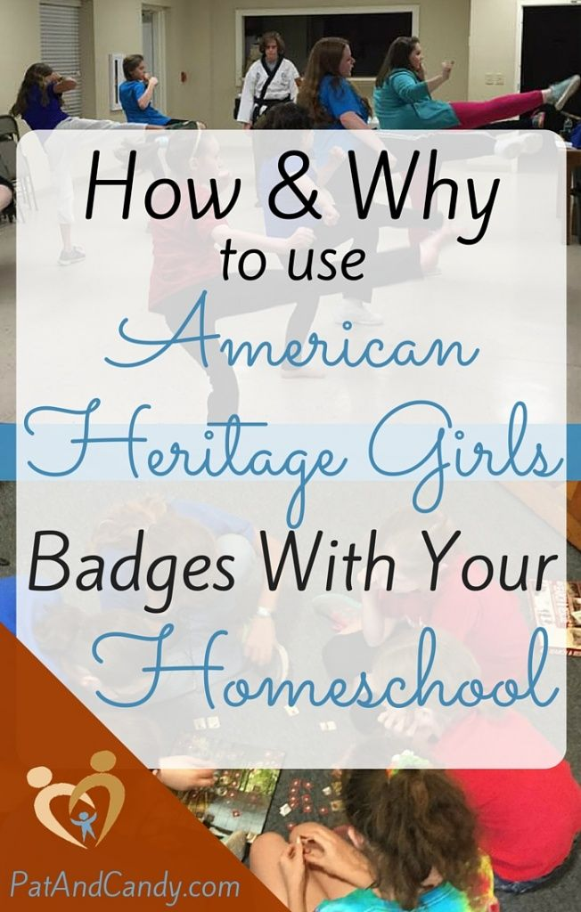 How and Why to Use American Heritage Girls Badges with Your Homeschool
