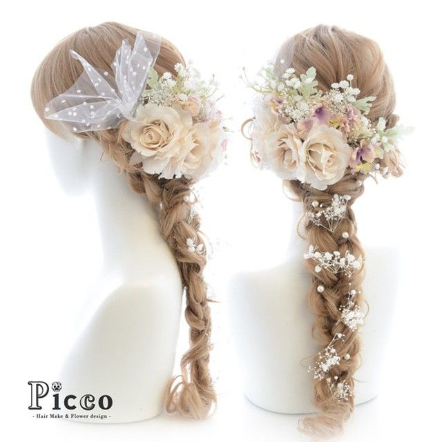 Gallery 133 Order Made Works Original Hair Accesory for WEDDING #byPicco #ピッコ#定番 ?#ローズ &#チュールに #挿し色#パープル#小花 #パール を添えた#ラプンツェル 風 #オーダーメイド#結婚式#ウェディング#ドレス#オリジナル#髪飾り #花飾り#イベント#花嫁#ブライダル#ウェディングドレス #造花#ヘアセット#三つ編み #hairdo#flower#rapunzel#event#wedding