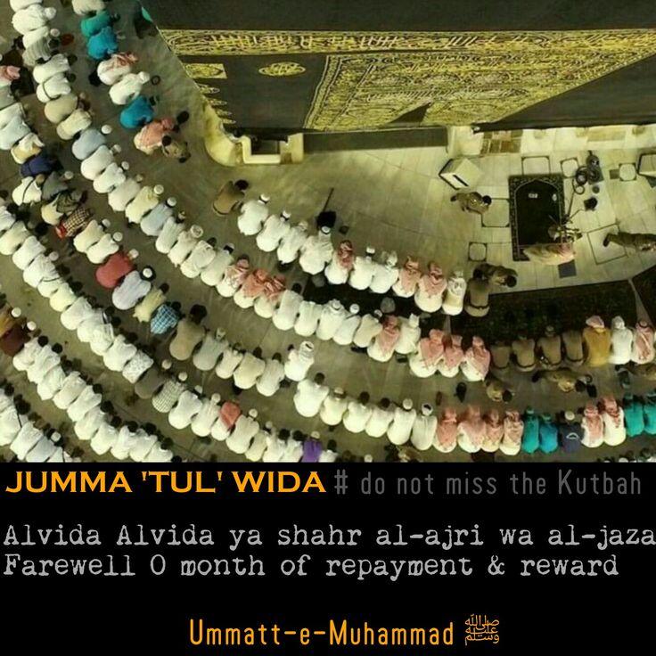 Ramadan#jumma'tul'wida