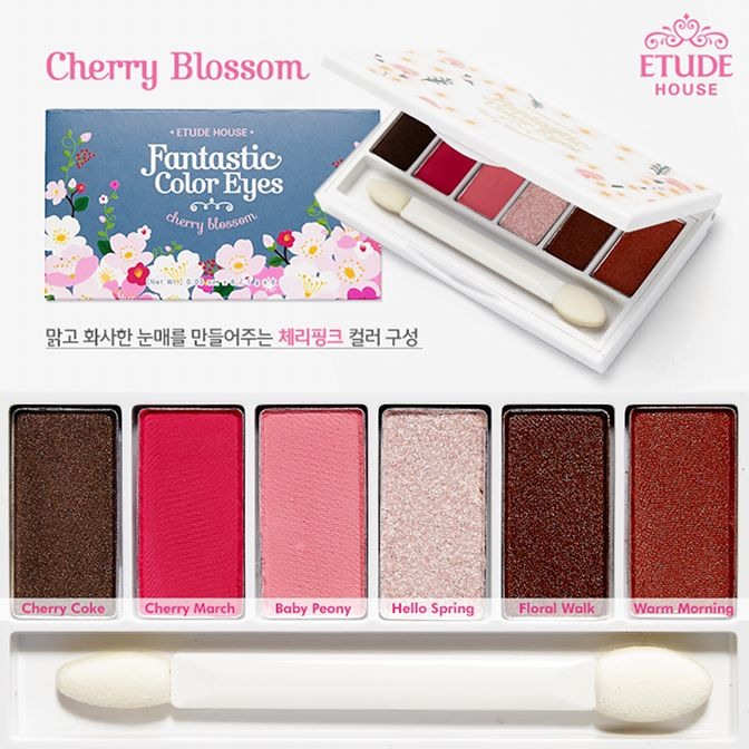 Etude House Fantastic Color Eyes - Cherry Blossom Palette