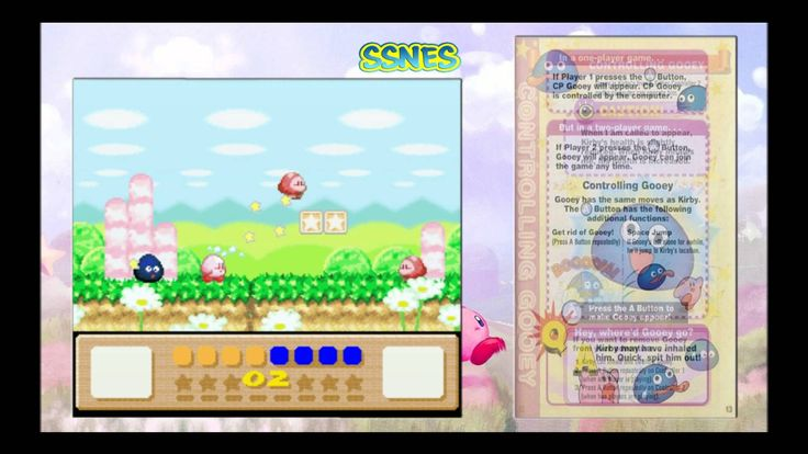 Kirby's Dreamland 3 - SSNES manual reader