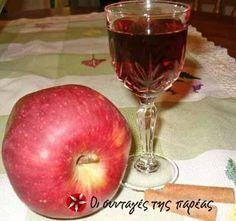 Λικέρ μήλο #sintagespareas