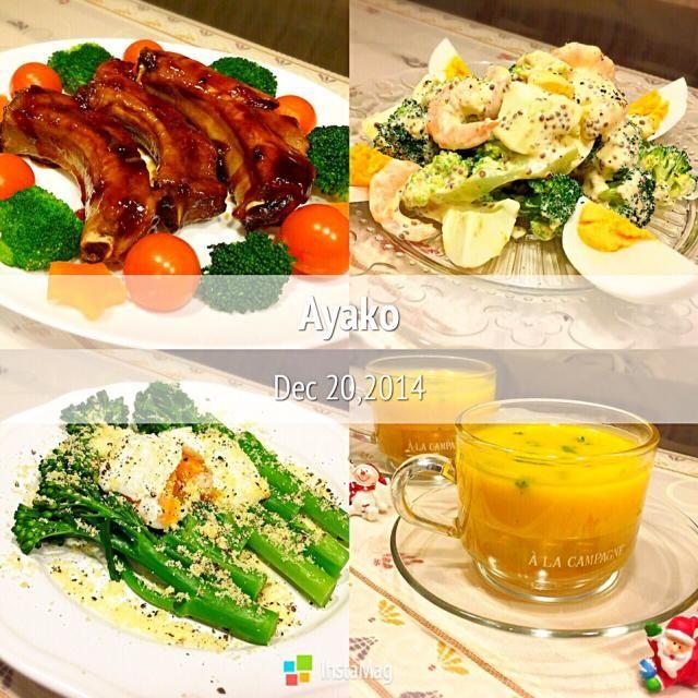 スペアリブ美味しいけど、メチャ食べにくいわ〜(^^;;手がベタベタ 温玉は、失敗〜 - 139件のもぐもぐ - スペアリブのオレンジママレード煮、海老とブロッコリーとゆで卵のサラダ、スティックセニョールの温玉のせ、カボチャのコンソメゼリースープ by ayako1015