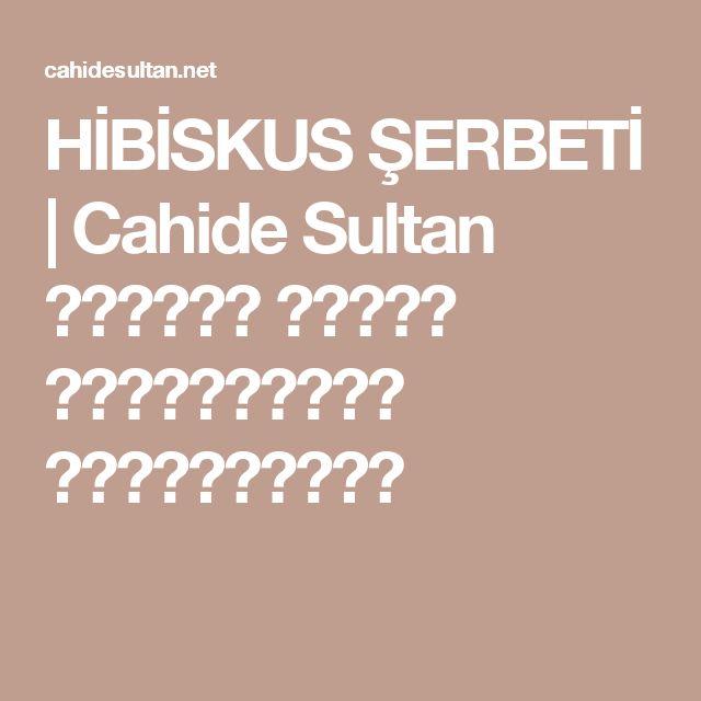 HİBİSKUS ŞERBETİ | Cahide Sultan بِسْمِ اللهِ الرَّحْمنِ الرَّحِيمِ