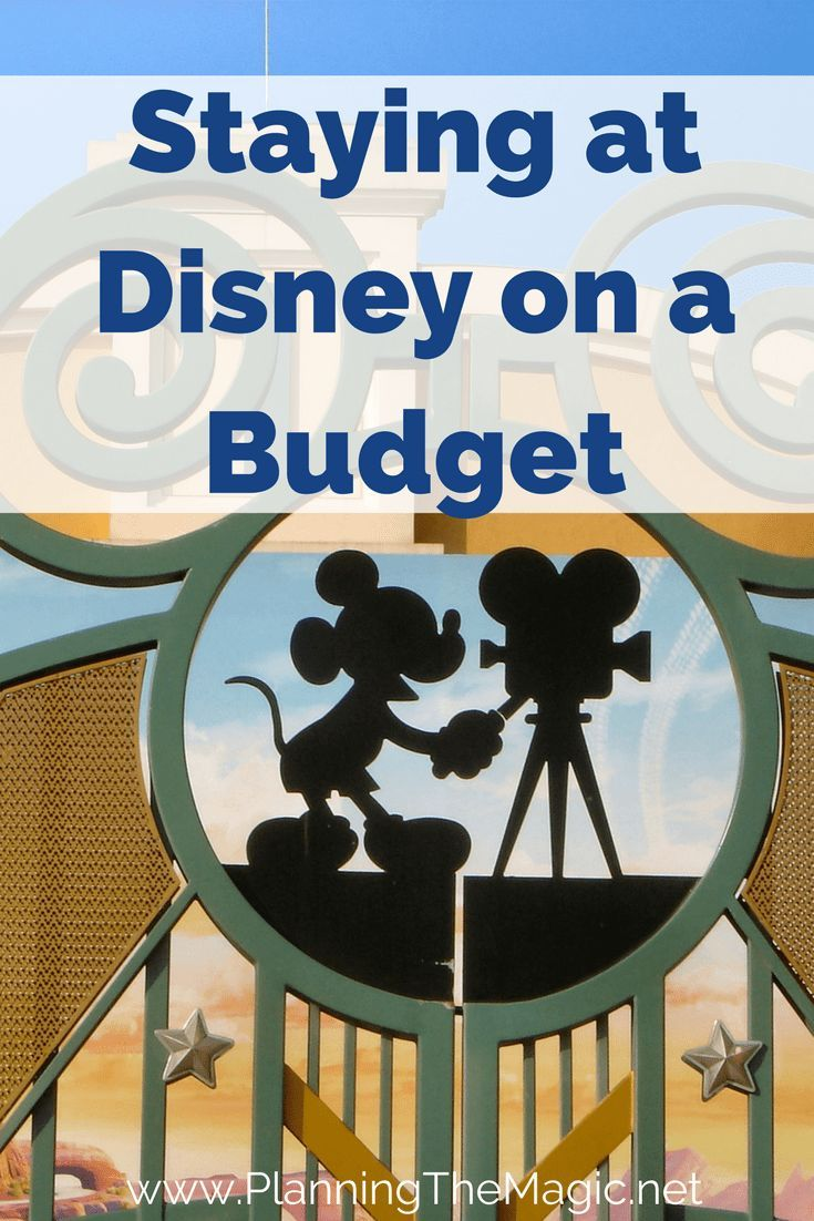 Staying at Disney on a budget can seem impossible but with these actionable pieces of advice and tips, you'll be on your way to Disney in record time! Find more information at www.planningthemagic.net