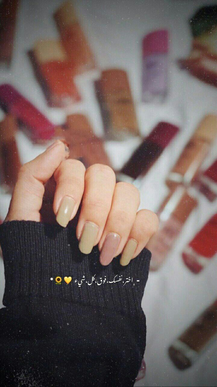 Pin By حنــو On ستوريات Photo Ideas Girl Cool Girl Pictures Girly Pictures
