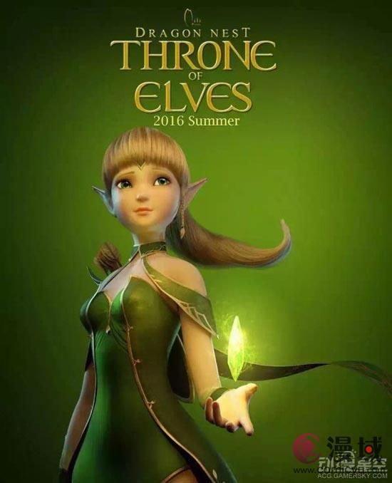 """Dragon Nest: Throne of Elves"" is a new movie. The poster shows Liya with a lustre (maybe this one for elven queen)."