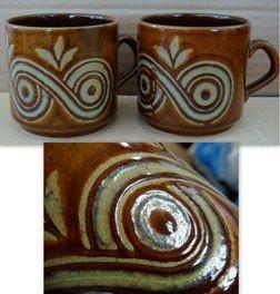 Maori Design Coffee Cans ~ Very Unusual !!