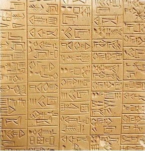 Sumerian Cuniform
