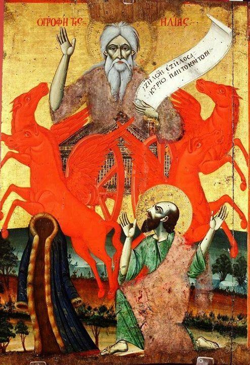Προφήτης Ηλίας ο Θεσβίτης  _ july 20