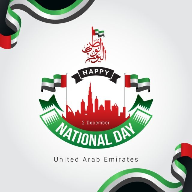 UAE National Day, Uae, Martyrs, Commemoration PNG and Vector