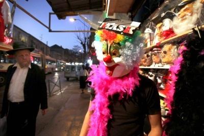 Purim in Jerusalem 2012. www.atlas.co.il