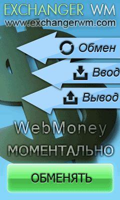 Заработок в интернете 2017 года. Только свежие новости о способах и методах заработка. Начни зарабатывать уже сейчас http://mikezarabotok.blogspot.ru/