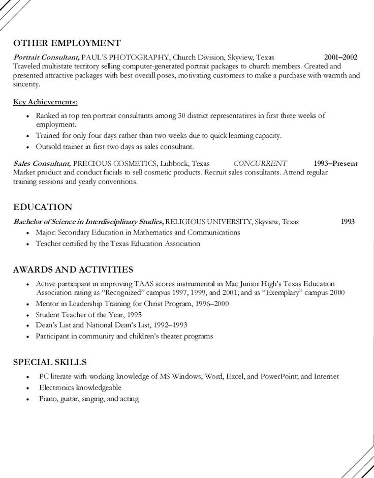 secondary mathematics teacher resume