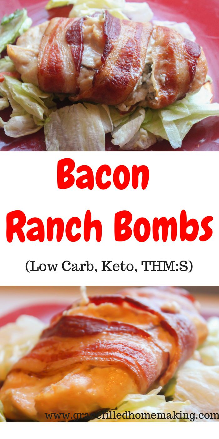 Need a man-friendly dinner? Check out my Bacon Ranch Bombs! With no special ingredients needed, this will be your new go-to dinner! It's low-carb, sugar-free, keto and a THM:S!