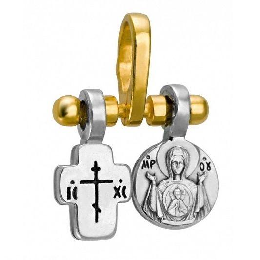 Крест с образом БМ Знамение