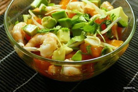Салат из хурмы, авокадо и креветок